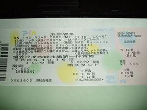 20051015yoyogi