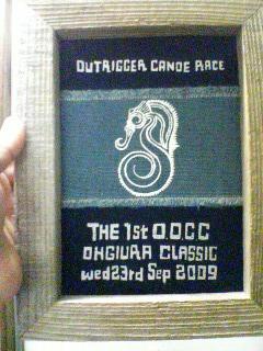 O.O.C.C杯、優勝!